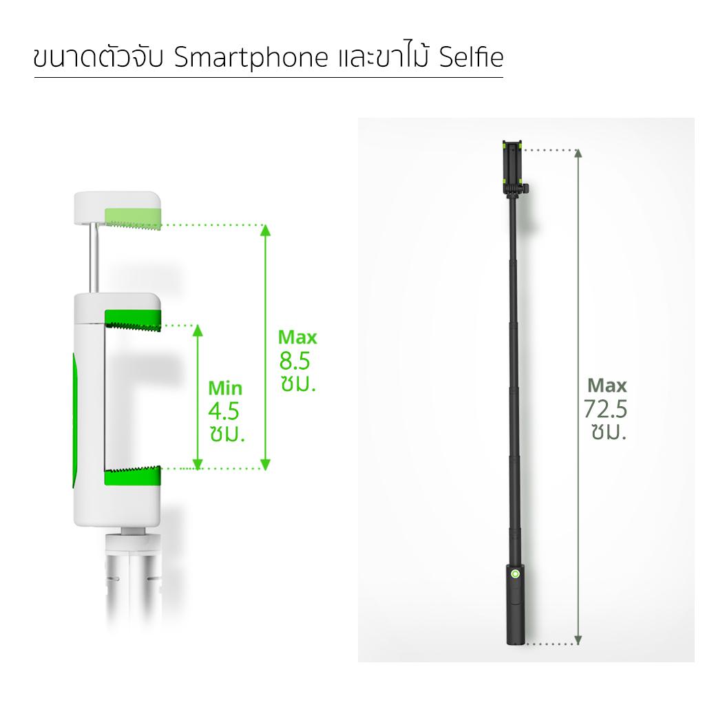 Iottie Migo Selfie Stick With Built In Bluetooth Remote: Iottie Migo Mini Selfie Stick ( ไม้เซลฟี+Remote Bluetooth